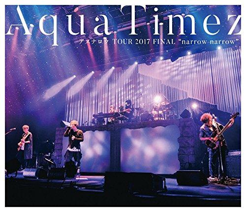 【Aqua Timezの2018年ライブ日程!】今春発売の最新アルバムツアーのチケット情報も公開!の画像
