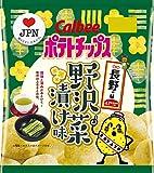 カルビー ポテトチップス 野沢菜漬け味(長野県) 55g×12袋