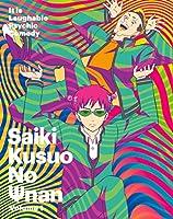 斉木楠雄のΨ難 1 [Blu-ray]