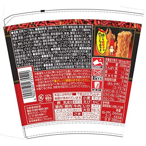 とんがらし麺 うま辛海鮮 カップ 64g