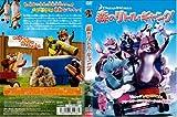 森のリトル・ギャング|中古DVD [レンタル落ち] [DVD]