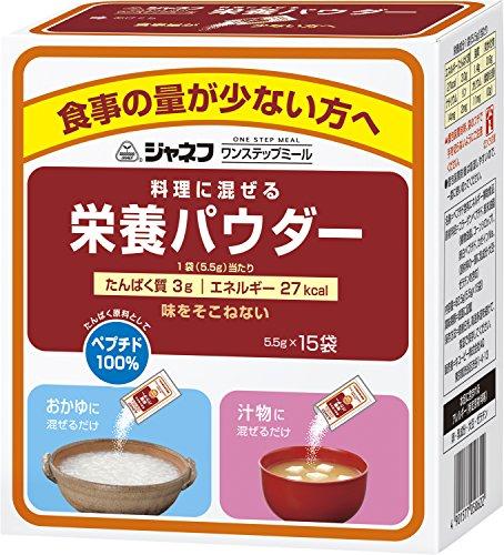 キユーピー ジャネフ ワンステップミール 料理に混ぜる栄養パウダー 5.5g×1...