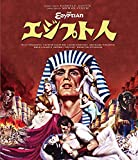 エジプト人[Blu-ray/ブルーレイ]