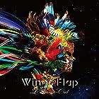 Wings Flap(在庫あり。)