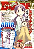 月刊 COMIC BLADE (コミックブレイド) 2008年 07月号 [雑誌]