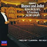 プロコフィエフ:バレエ「ロメオとジュリエット」