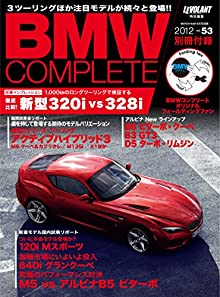 BMW COMPLETE Vol.53 [雑誌]