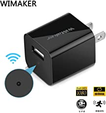 Wimaker超小型隠しカメラ HD1080P 動体検知 防犯カメラ 録音可能 長時間録画対応 P2P対応 iPad/iPhone/Android 対応