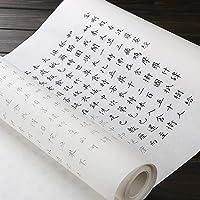 金剛経 写経用紙 金剛経全巻 なぞり書き 高品質な画仙紙使用 35cm×700cm トップ品質