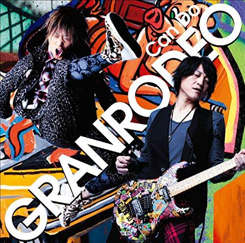 【GRANRODEO】ファンおすすめの人気曲ランキングトップ10!やっぱり人気はアニメ曲?!の画像