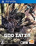 GOD EATER RESURRECTION – PS Vita