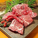 熊本県産 和牛 「あか牛」 焼肉に絶品 上カルビ (バラ) 500g【上】