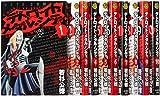 デトロイト・メタル・シティ 全10巻 完結セット(ジェッツコミックス)