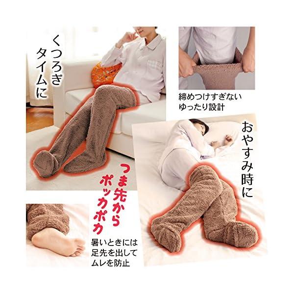 極暖 足が出せるロングカバーの紹介画像6