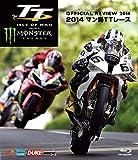 マン島TTレース2014【ブルーレイ】[WVBD-357][B...