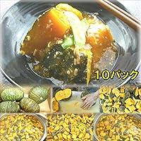 南瓜のそぼろ煮 10食 惣菜 お惣菜 おかず 惣菜セット 詰め合わせ お弁当 無添加 京都 手つくり