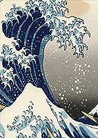 ポスター ウォールステッカー シール式ステッカー 飾り 127×178㎜ 2L 写真 フォト 壁 インテリア おしゃれ  剥がせる wall sticker poster p2lwsxxxxx-011473-ds 和風 和柄 海