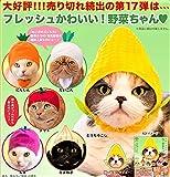 かわいい かわいい フレッシュかわいい野菜ちゃん 全6種  猫かぶりもの