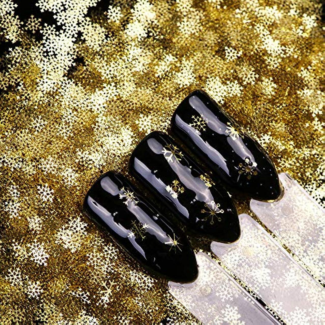背の高い環境保護主義者上昇雪の結晶メタルパーツ 9種セット 約90粒 冬ネイル 雪花 クリスマス  ネイルパーツネイルデコレーションジェルネイル ネイルアート