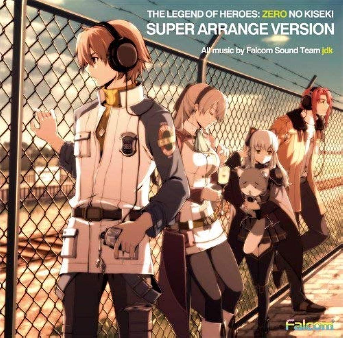 娯楽ニンニクナイロン日本ファルコム 英雄伝説 零の軌跡 スーパーアレンジバージョン