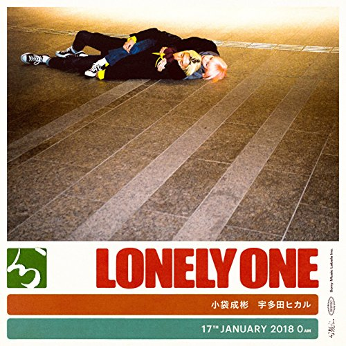 Lonely One feat.宇多田ヒカル
