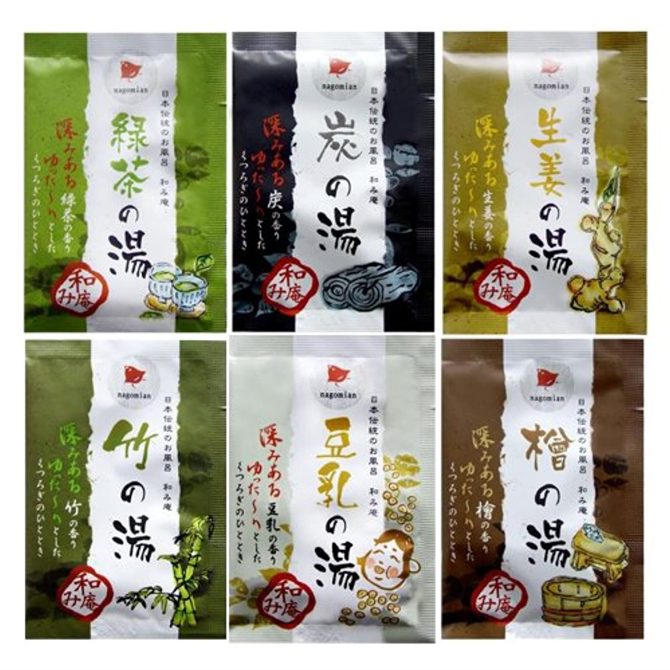 ジョガーペグ彼らのもの日本伝統のお風呂 和み庵 6種類セット