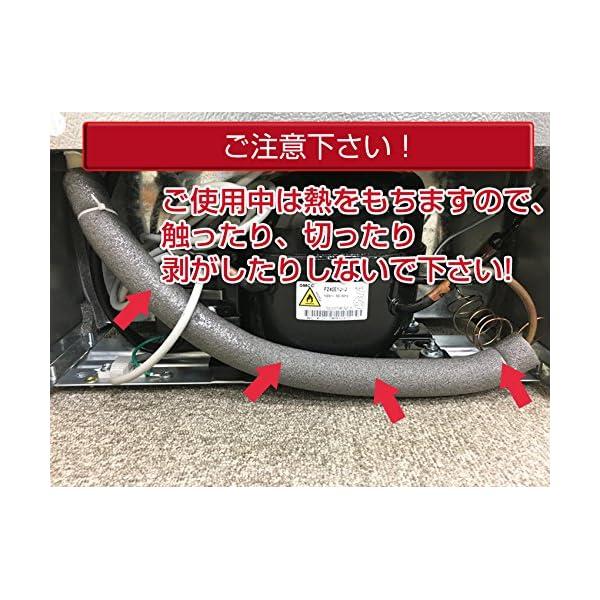 BESTEK 冷蔵庫 小型 ミニ 直冷式 1ド...の紹介画像8