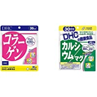 【セット買い】DHC コラーゲン 30日分 & カルシウム/マグ 30日分