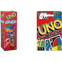 ウノ スタッコ 43535 & ウノ UNO カードゲーム B7696【セット買い】