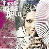 雅-THIS IZ THE JAPANESE KABUKI ROCK-(初回限定盤)(DVD付)