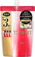 【大容量】 TSUBAKI しっとりまとまるコンディショナー 詰め替え用 1000ml