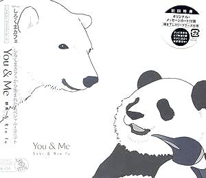 You & Me(DVD付)