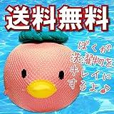 SUPER(スーパー)アカパックン 【洗濯用】 (ピンク) お掃除革命児