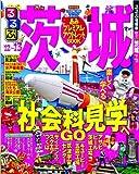 るるぶ茨城'12〜'13 (国内シリーズ)