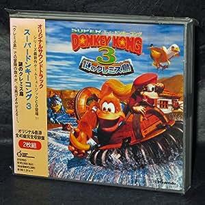 スーパードンキーコング3 : 謎のクレミス島 ― オリジナル・サウンドトラック