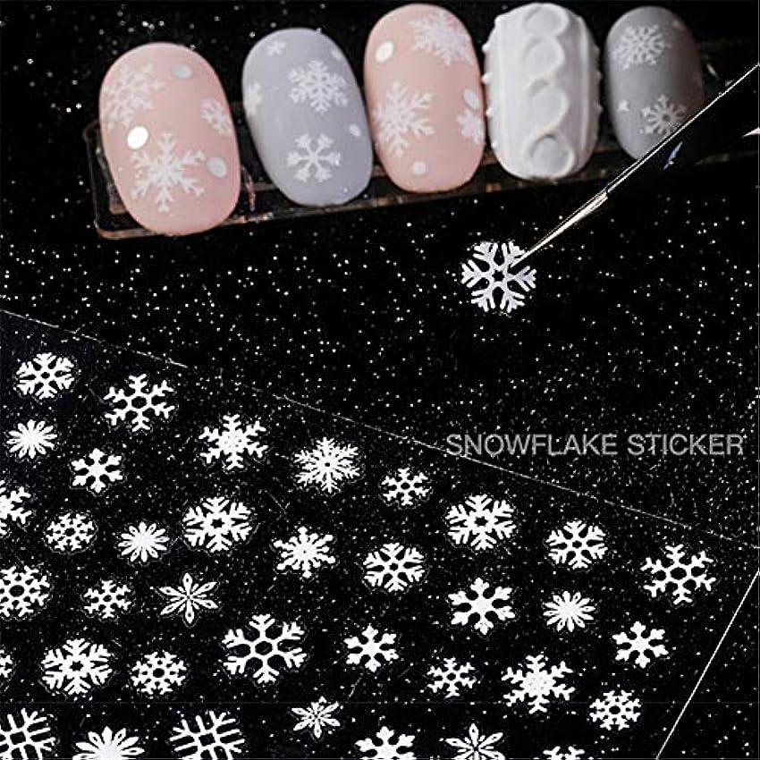 申込み設置デコラティブ2枚入り 貼るだけでいい 雪の花 クリスマス 冬 ネイルシールネイルステッカー ジェルネイルやレジンに 埋め込み ネイルアート