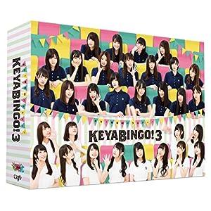 全力!欅坂46バラエティー KEYABINGO!3 Blu-ray BOX