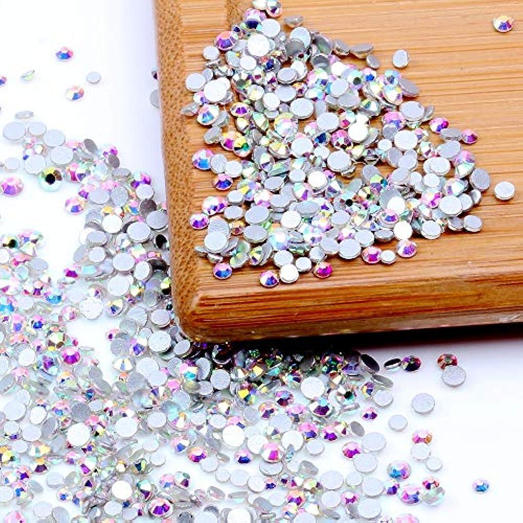 隠された多分雑多なNizi Jewelry Niziジュエリーブランドクリスタルオーロララインストーンはガラスの材質ネイル使用型番SS3-SS50(SS6の1440pcs)