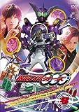 仮面ライダーOOO(オーズ) VOL.8[DVD]