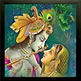 Nobility Radha Krishna Framed Wall Painting - Size: 30x30cm - Pack of 01