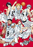 洛山解体新書 (mimi.comics)