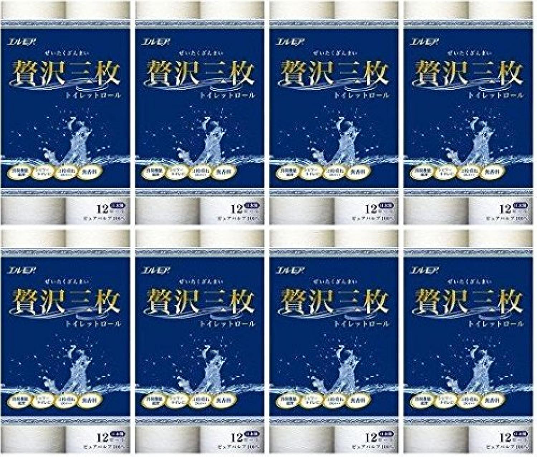 カミ商事 エルモア 贅沢三枚トイレットロール 3枚重ね 22m 1セット(96ロール:12ロール×8パック)