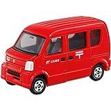 トミカ No.068 郵便車 (ブリスター)