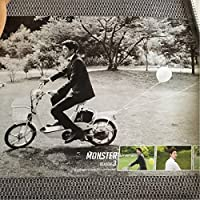 コンユ Monster ポスター