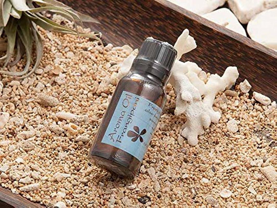 パイプシード系譜寛ぎのひと時にアジアンな癒しの香りを アロマフレグランスオイル 5種の香り (アラムセンポールALAM ZEMPOL) (Frangipani フランジパニ)