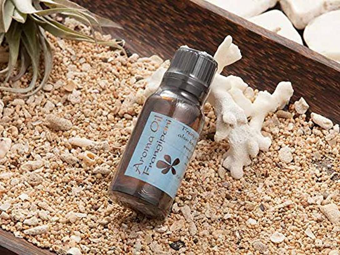 表向きストラトフォードオンエイボン手順寛ぎのひと時にアジアンな癒しの香りを アロマフレグランスオイル 5種の香り (アラムセンポールALAM ZEMPOL) (Frangipani フランジパニ)