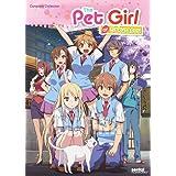 Pet Girl of Sakurasou: Complete Collection [DVD]