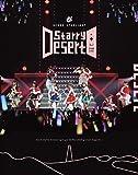 """「少女☆歌劇 レヴュースタァライト」2ndスタァライブ """"Starry Desert"""" Blu-ray (特典なし)"""
