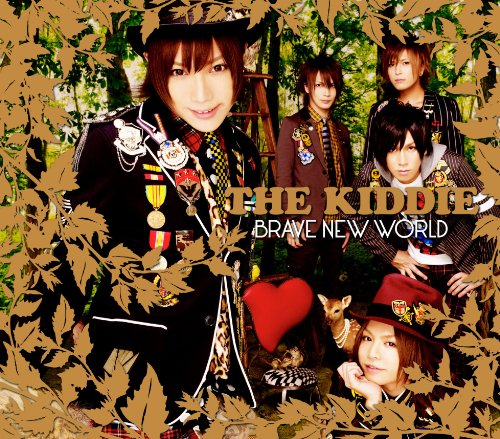 BRAVE NEW WORLD(初回限定盤)(DVD付)