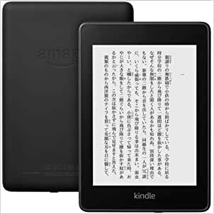 Kindle Paperwhiteで読書